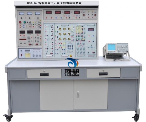 智能型电工、电子技术实验装置