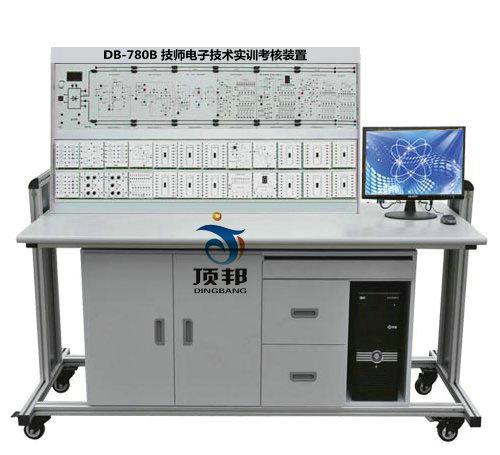 技师电子技术实训考核装置