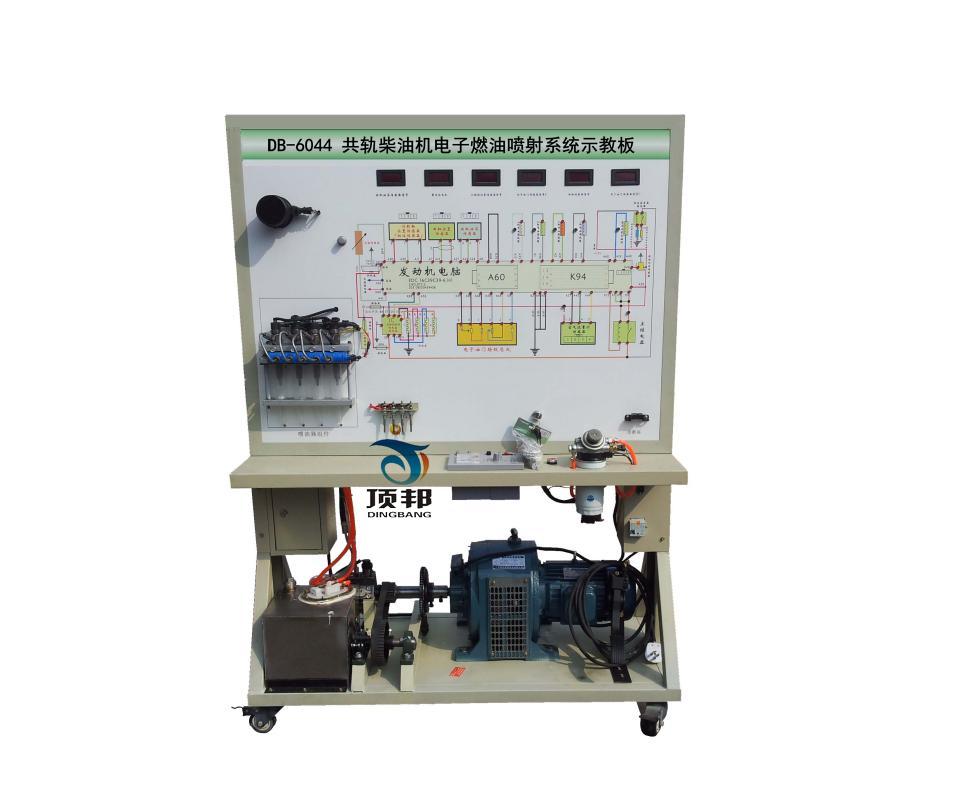 共轨柴油机电子燃油喷射系统示教板