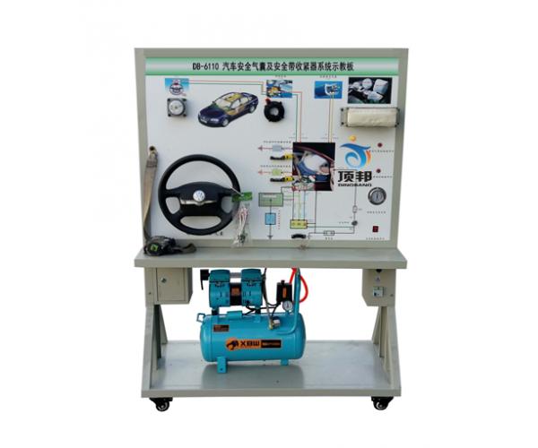 汽车安全气囊及安全带收紧器系统示教板