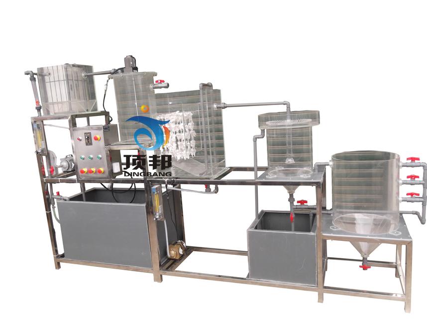 小区污水处理及中水处理模拟装置