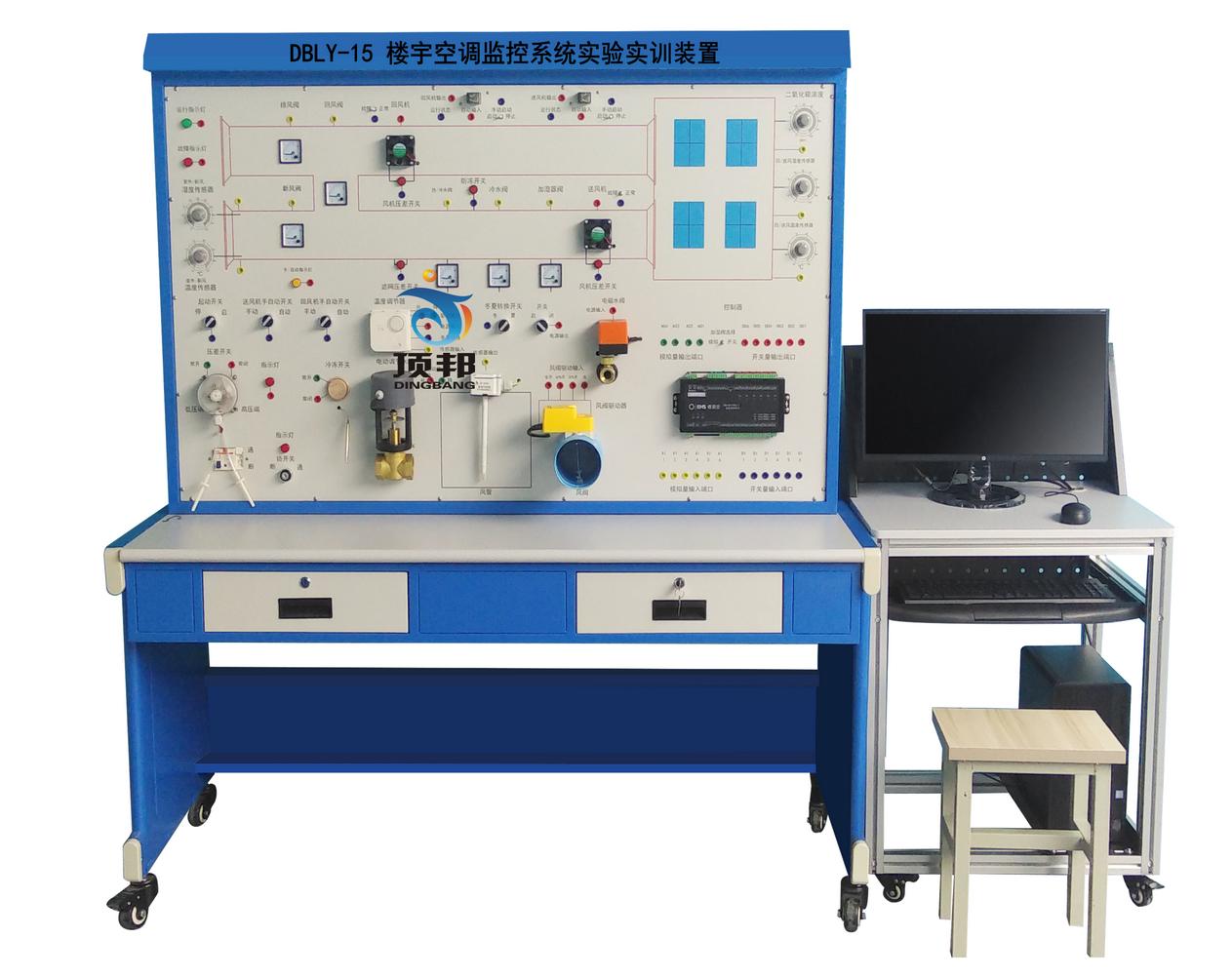 楼宇空调监控系统实验实训装置