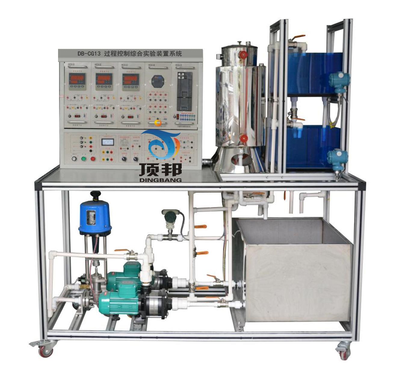 过程控制综合实验装置系统